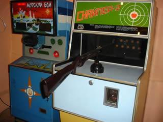 Игровые Автоматы По 15 Копеек